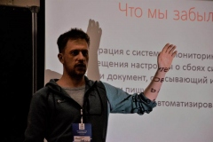 it_connection_conference_evgen_kovalyov